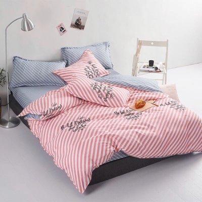 Двуспальное постельное белье Бязь Gold - Диагональ малинка