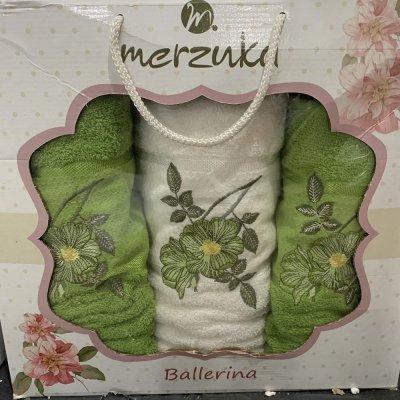 Набор махровых полотенец Merzuka (3 шт) - Ballerina (салатовый)