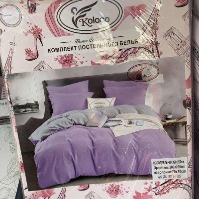 Евро однотонное двухцветное постельное белье Сатин Koloco - Фиолетовое