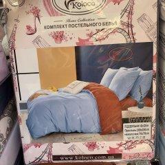 Двуспальное однотонное двухцветное постельное белье Сатин Koloco - Голубое