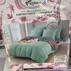 Полуторное однотонное двухцветное постельное белье Сатин Koloco - Мятное