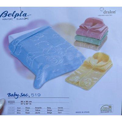 Детский плед-конверт Belpla 80х90см - Желтый