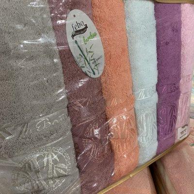 Турецкие полотенца Febo Bamboo (6шт.-70х140 см) - Motif