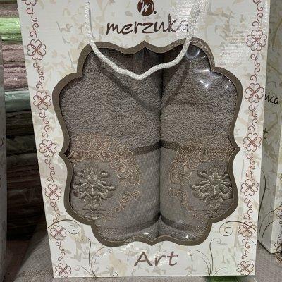 Набор махровых полотенец Merzuka (2 шт) - Art (капучино)