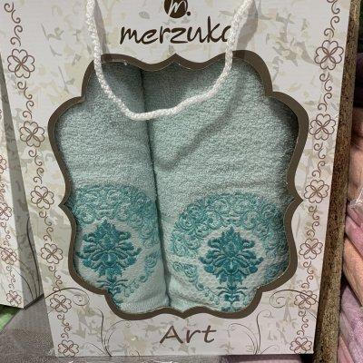 Набор махровых полотенец Merzuka (2 шт) - Art (бирюза)