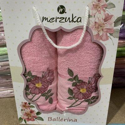 Набор махровых полотенец Merzuka (2 шт) - Ballerina (розовый)