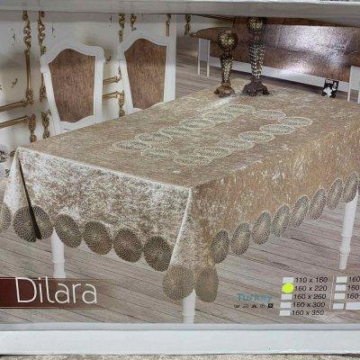 Скатерть бархатная 160*220см Haspen - Dilara
