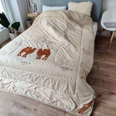 Одеяло Camel евро - натуральная верблюжья шерсть