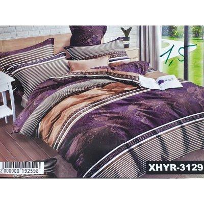 Семейное постельное белье Бязь Ranforse (100% хлопок) - Жар-птица