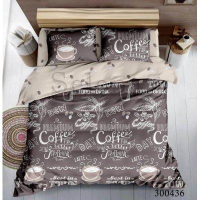 Евро постельное белье Бязь Ranforse (100% хлопок) - Кофе в постель