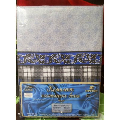 Молдавское полуторное постельное белье Бязь Tirotex - Шахматы