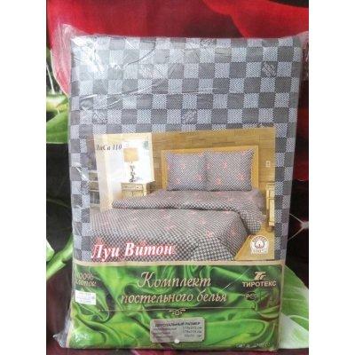 Молдавское двуспальное-макси постельное белье Бязь Tirotex - Луи Витон