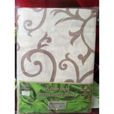 Молдавское двуспальное постельное белье Бязь Tirotex - Вензель штрих