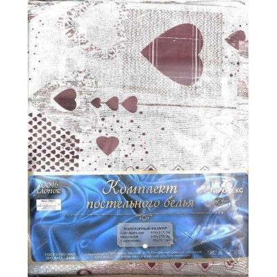 Молдавское полуторное постельное белье Бязь Tirotex - Сердечки