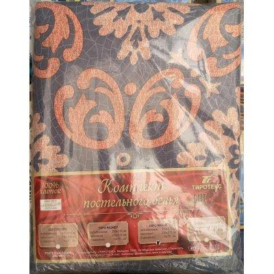 Молдавское евро-макси постельное белье Бязь Tirotex - Израиль