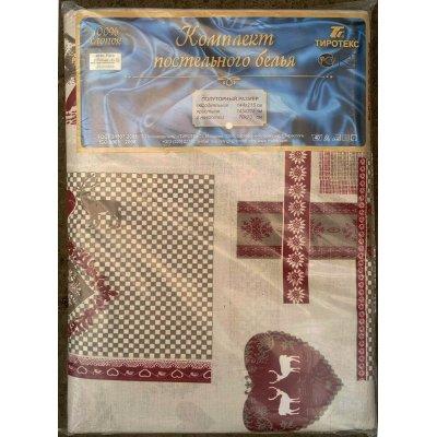 Молдавское полуторное постельное белье Бязь Tirotex - Олени