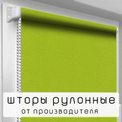 "Рулонная штора ""DecoSharm"" Лён Зелёный Луч - 65.0 х 170 см"
