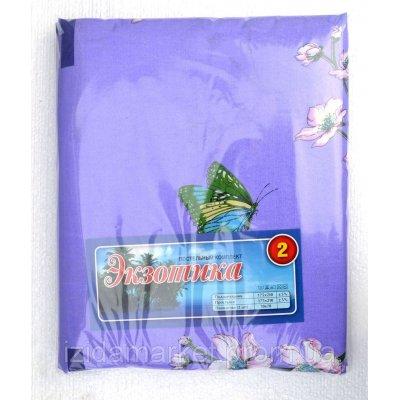 Инь-Ян двуспальное постельное белье из дешевой бязи