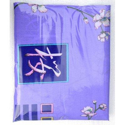 Полуторное постельное белье Инь-Янь из дешевой бязи
