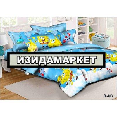 Полуторное постельное белье бязь Ранфорс - pbr-89
