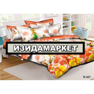 Полуторное постельное белье бязь Ранфорс - pbr-90