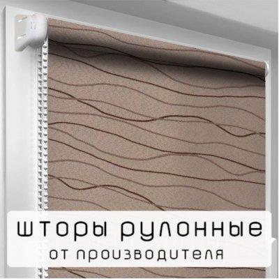 "Рулонная штора ""DecoSharm"" Фала 2280"