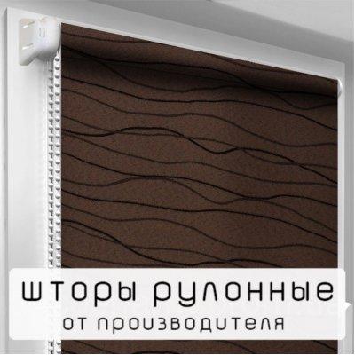 "Рулонная штора ""DecoSharm"" Фала 2300"