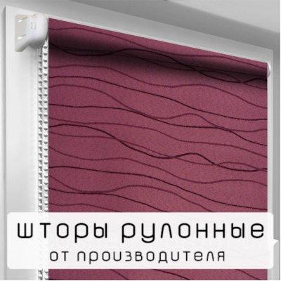 "Рулонная штора ""DecoSharm"" Фала 2301"