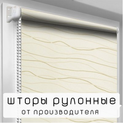 "Рулонная штора ""DecoSharm"" Фала 2304"