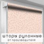 Рулонная штора DecoSharm В715 -