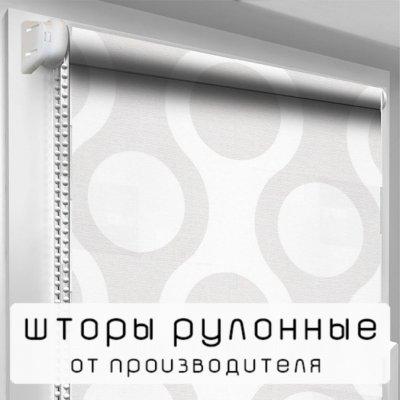 Рулонная штора DecoSharm В731 -  150 x 195 cм