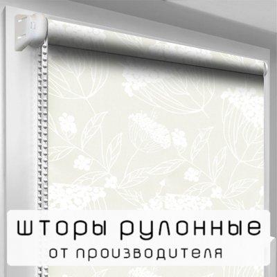 Рулонная штора DecoSharm В744 -  130 x 195 cм