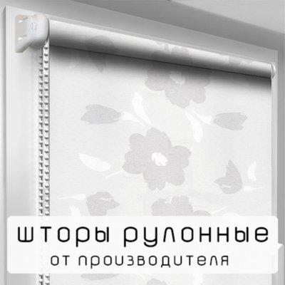Рулонная штора DecoSharm В741 -  150 x 195 cм