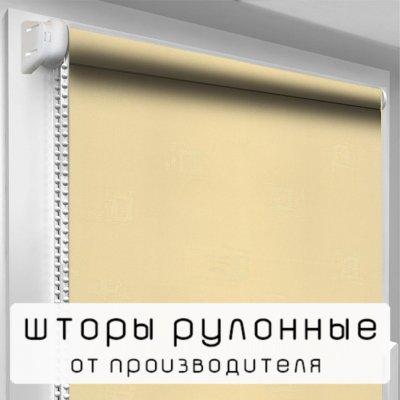 Рулонная штора DecoSharm В704 -  150 x 195 cм