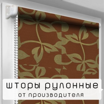 Рулонная штора DecoSharm В1002 -  120 x 195 cм