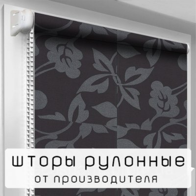 Рулонная штора DecoSharm В1003 -  75.0 x 195 cм