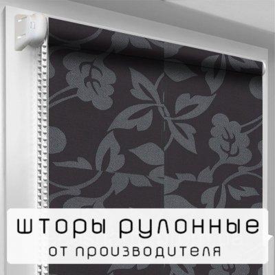 Рулонная штора DecoSharm В1003 -  82.5 x 195 cм
