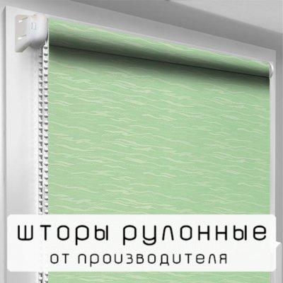 "Рулонная штора ""DecoSharm"" Лазур 2073 -"