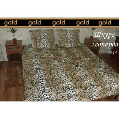 Полуторное постельное - шкура леопарда