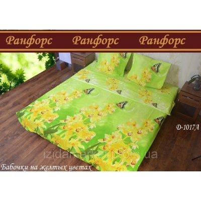 Желтые цветы - полуторное белье бязь Ранфорс