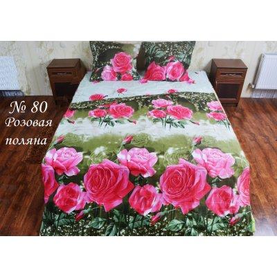 Полуторное постельное Розовая поляна