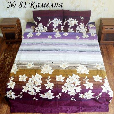 Полуторное постельное белье Камелия