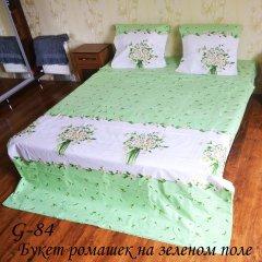 Полуторное постельное белье Букет ромашек на зеленом поле