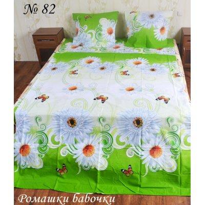 Полуторное постельное белье Ромашки-Бабочки