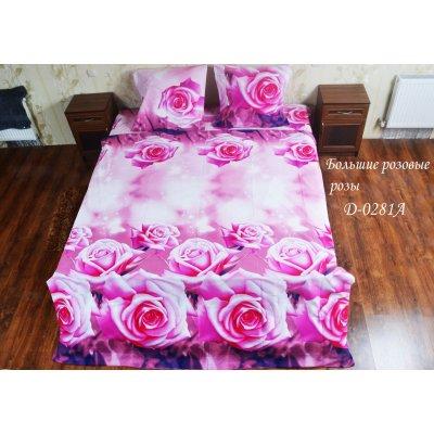 Большие розовые розы - Семейное постельное белье Ранфорт