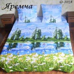Яремча - Семейное постельное белье Ранфорт