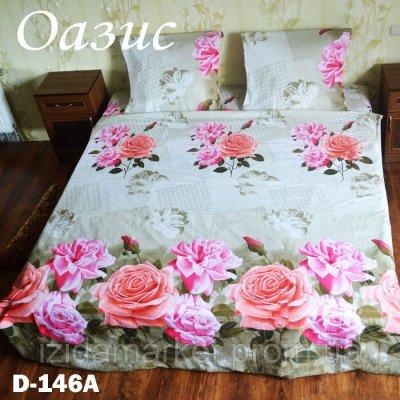 Оазис - Семейное постельное белье Ранфорт